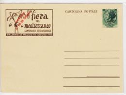 Trieste A, Cartolina Postale C 24 Nuova  (05344) - Sin Clasificación