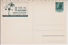 Trieste A, Cartolina Postale C 2 Nuova  (05350) - 7. Trieste