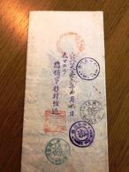 1924 US Philippines Passport - Documents Historiques