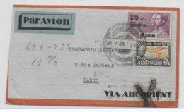 1933 - SIAM - ENVELOPPE Par AVION => PARIS COMPAGNIE AIR ORIENT - Siam