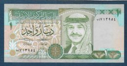 JORDANIE -    Billet 1 Dinar - Jordanie