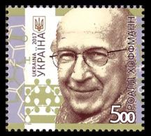 2017 Ukraine Stamp Roald Hoffmann Nobel Prize Laureates Chemist Science People #37 - Ukraine