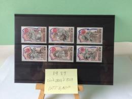 France > Timbres Neufs 1989 > Série 2564 à 2569 - Coté 6,60€ Y&T - France