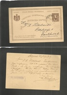 SERBIA. 1889 (11/30 Aug) Belgrade - Germany, Frankfurt. Scarce 10p Brown Stat Card. Fine Used. - Serbia
