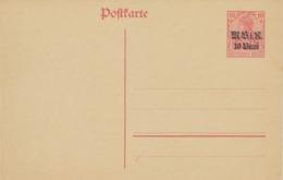 """DEUTSCHE MILITÄRVERWALTUNG IN RUMÄNIEN Germania Ungebrauchte 10 Pf Kab.-GA-Postkarte Mit Aufdruck """"M.V.i.R. / 10 Bani"""" - 1881-1918: Charles I"""