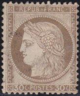 France  .   Yvert   .    56  (2 Scans)   .     (*)        .   Pas De Gomme   .  /  No Gum - 1871-1875 Cérès