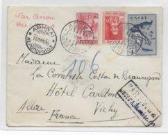 1930 - GRECE - ENVELOPPE De ATHENES Par AVION AULO JUSQU'à MARSEILLE => VICHY - 1927-1959 Covers & Documents
