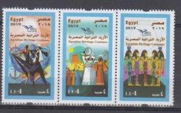 EGYPTE  2019         COTE    10 € 50 - Égypte