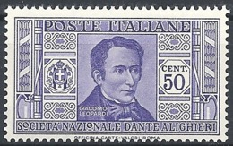 Italia, 1932 Dante 50c Violetto # Michel 378 - Scott 273 - Sassone 308 NUOVO* MLH - 1900-44 Vittorio Emanuele III