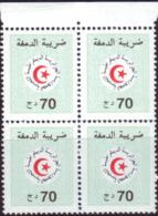 Algérie -1 Bloc  De 4 Timbres Fiscaux Neufs. - Algeria (1962-...)