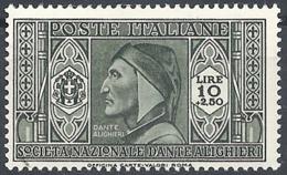 "Italia, 1932 Società  ""DAnte Alighieri""  10L+2.50 Oliva # Michel 384 - Scott 279 - Sassone 314 - NUOVO - 1900-44 Vittorio Emanuele III"