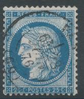 Lot N°50417  Variété/n°60, Oblit Cachet à Date De PARIS (60), S De POSTES - 1871-1875 Cérès