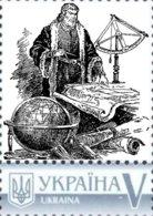 Ukraine 2017, Geography, Cartography, Abraham Ortelius, 1v - Ukraine