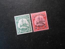 D.R.Mi 29a/33 - 2**MNH/ 40C*MLH  Deutsche Kolonien (Kiautschou) 1905 - Mi 7,20 € - Colony: Kiauchau