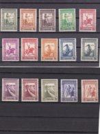 Portugal - 2 Lotes De Selos Da India  (novos) - Colecciones & Series