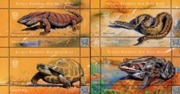 Kyrgyzstan - Express Post - 2019 - Red Book II - Reptiles And Amphibians - Souvenir Sheets Set (no Postal Value!) - Kirghizistan
