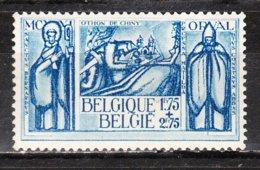 370**  Grande Orval - Bonne Valeur - MNH** - COB 245 - Regommé - LOOK!!!! - Belgium