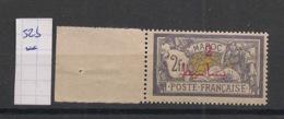 Maroc - 1914-21 - N°Yv. 52b - Merson - VARIETE Sans Surcharge PROTECTORAT - Neuf Luxe ** / MNH / Postfrisch - Neufs