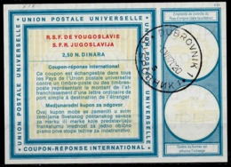 CROATIE / CROATIA Vi19 2,50 N. DINARA International Reply Coupon Reponse IAS IRC Antwortschein O DUBROVNIK 6.8.70 - Croazia