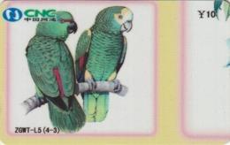 CHINA. PUZZLE. LOROS - PARROTS. ZGWT-L5(4-3). (066). - Puzzles