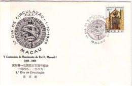 Portugal  - Macao  4 Envelopes Circulados - Sellos