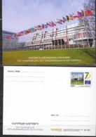 ARMENIA , 2019, MINT POSTAL STATIONERY, PREPAID POSTCARD, COUNCIL OF EUROPE - European Community