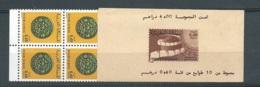 Maroc Carnet YT C 834 Dentelé 4 Cotes Monnaie Marocaine  - Ah 31705 - Marokko (1956-...)