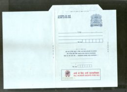 India 150p Ship All Human Rights For All  Advt. Postal Stationary Inland  Letter Sheet ILC MINT # 10944 - Inland Letter Cards