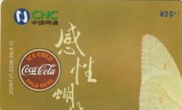 CHINA. PUZZLE. COCA COLA - FAUNA. ZGWTJT-2006-35(4-1). (089). - Puzzles