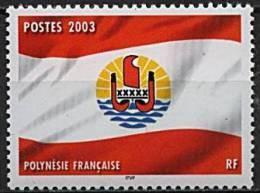 Polynésie, N° 697** Y Et T - Polynésie Française