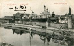 MOSCOU -  PRECURSOR POSTCARD - LOT De 6 CPA  De 1900  - - Russie