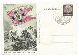 Dt. Bes. Lothringen Ganzsache P5/03 Mit Unseren Fahnen Ist Der Sieg Sonderstempel Metz - Occupation 1938-45