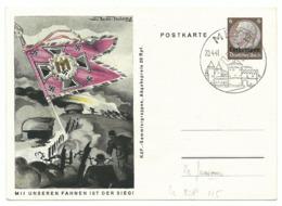 Dt. Bes. Lothringen Ganzsache P5/04 Mit Unseren Fahnen Ist Der Sieg Sonderstempel Metz - Occupation 1938-45
