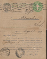 J) 1909 MEXICO, MEXICAN REPUBLIC, EAGLE, 2 CENTS, POSTCARD, POSTAL STATIONARY, CIRCULATED COVER, FROM MEXICO - Mexico