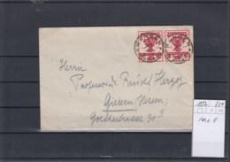 Reich (XX) Michel Kat.Nr.   107 MeF - Lettres & Documents