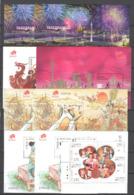 Macao Nach 2000 , 8 Postfrische Blöcke Und Ein Zusammendruck - Unused Stamps