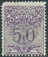 1924 REGNO SEGNATASSE PER VAGLIA 50 CENT MNH ** - UR37-8 - 1900-44 Victor Emmanuel III.