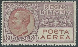 1926-28 REGNO POSTA AEREA EFFIGIE 80 CENT MH * - UR42-4 - Luchtpost