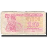 Billet, Ukraine, 10 Karbovantsiv, 1991, KM:84a, B+ - Ukraine