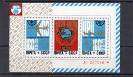URSS 1974 ** - 1923-1991 USSR