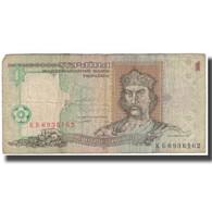 Billet, Ukraine, 1 Hryvnia, 1994, KM:108a, B+ - Ukraine