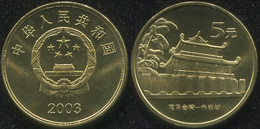 China. 5 Yuan. 2003 (Coin KM#1462. Unc) Fort Provintia - Cina