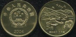China. 5 Yuan. 2004 (Coin KM#1524. Unc) Sun Moon Lake - Cina