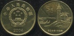 China. 5 Yuan. 2004 (Coin KM#1525. Unc) Lighthouse - Cina