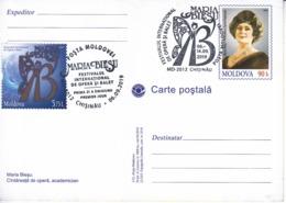 "2019 , Moldova  , Discover Moldova Festivals The International Opera And Ballet Festival ""Maria Bieshu"" - Moldawien (Moldau)"
