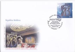 "2019 , Moldova  , Discover Moldova Festivals The International Opera And Ballet Festival ""Maria Bieshu"" , FDC - Moldawien (Moldau)"