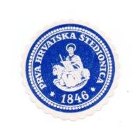 1846 CROATIA, FIRST CROATIEN SAVING BANK, PRVA HRVATSKA STEDIONICA, POSTER STAMP - Kroatien