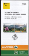 Croatia 2019 / Joint Issue With Korea / National Parks Northern Velebit And Seoraksan / Prospectus, Leaflet, Brochure - Croatia