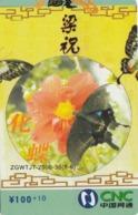 CHINA. PUZZLE. MARIPOSAS - BUTTERFLIES. ZGWTJT-2006-36(8-6). (101). - Rompecabezas