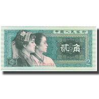 Billet, Chine, 2 Jiao, KM:882a, NEUF - Chine